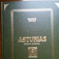 Libros de segunda mano: ASTURIAS, DICCIONARIO GEOGRÁFICO ESTADÍSTICO HISTÓRICO DE PASCUAL MADOZ 1845-50, AMBITO EDICIONES. Lote 287885198