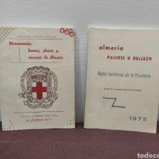 Libros de segunda mano: LOTE LIBROS ALMERÍA PAISAJE Y BELLEZA 1975 ; MONUMENTOS, BARRIOS, PLAZAS Y RINCONES DE ALMERÍA 1977. Lote 236706930