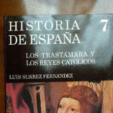 Libros de segunda mano: HISTORIA DE ESPAÑA - LUIS SUAREZ FERNANDEZ.. Lote 241980135