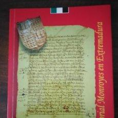 Libros de segunda mano: MEMORIAL MONROYES EN EXTREMADURA. ANTONIO MÉNDEZ DE MONROY.. Lote 243998760