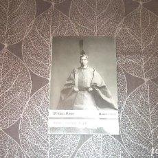 Libros de segunda mano: HISTORIA DE JAPÓN. MIKISO HANE. ALIANZA EDITORIAL. Lote 245028155