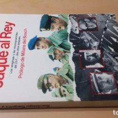 Libros de segunda mano: JAQUE AL REY / SANTIAGO SEGURA, JULIO MERINO / PLANETA / F507. Lote 245293870