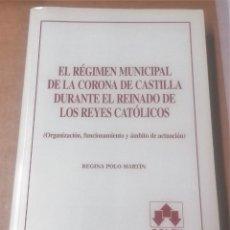 Libros de segunda mano: REGINA POLO MARTÍN, EL RÉGIMEN MUNICIPAL DE LA CORONA DE CASTILLA DURANTE EL REINADO DE LOS REYES CA. Lote 252706580