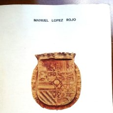 Libros de segunda mano: CATALOGO DOCUMENTAL DEL CORREGIMIENTO DE VILLARCAYO MANUEL LOPEZ ROJO. Lote 254813805