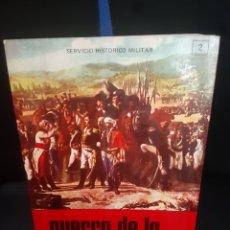 Libros de segunda mano: LIBRO GUERRA DE LA INDEPENDENCIA 1808-1814 (VOL. II, PRIMERA CAMPAÑA DE 1808. Lote 263042960