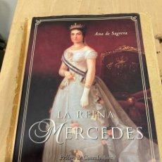 Libros de segunda mano: LIBRO LA REINA MERCEDES. Lote 264989944