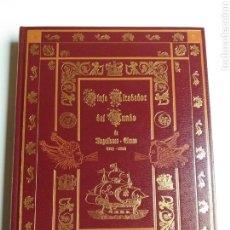 Libros de segunda mano: VIAJE ALREDEDOR DEL MUNDO DE MAGALLANES ELCANO 2007 GUILLERMO BLÁZQUEZ .UN TOMO. Lote 269304908