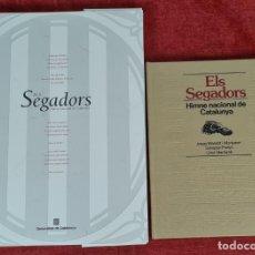 Libros de segunda mano: ELS SEGADORS. 2 LIBROS. GENERALITAT DE CATALUÑA. VARIOS AUTORES. 1983/2008.. Lote 276452103