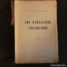 Libros de segunda mano: LOS CABALLEROS ENCERRADOS, ANTONIO ORTIZ MUÑOZ, STUDIUM, 1961. Lote 276963633