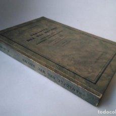 Libros de segunda mano: MARIAN BURGUÉS. SABADELL DEL MEU RECORD. Lote 277845548