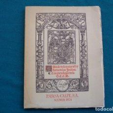 Libros de segunda mano: SUMARIO DE LA NATURAL Y GENERAL HISTORIA DE LAS INDIAS, GONZALO FERNÁNDEZ DE OVIEDO 1526 FACSIMIL. Lote 278853908
