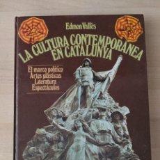 Libros de segunda mano: LA CULTURA CONTEMPORÁNEA EN CATALUNYA, EDMON VALLÈS. Lote 280930343