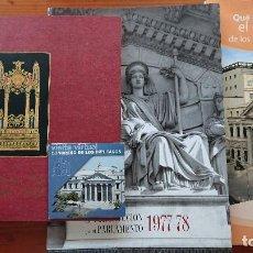 Libros de segunda mano: CONSTITUCIONES ESPAÑOLAS - LA CONSTITUCIÓN 1977 – 1978 EN EL PARLAMENTO – QUÉ ES ELCONGRESO DE LOS D. Lote 283212758