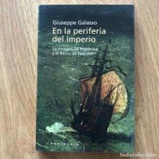 Libros de segunda mano: GIUSEPPE GALASSO - EN LA PERIFERIA DEL IMPERIO - LA MONARQUÍA HISPÁNICA Y EL REINO DE NÁPOLES - 2000. Lote 288989078