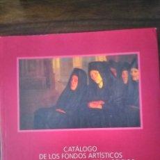 Libros de segunda mano: CATÁLOGO DE LOS FONDOS ARTÍSTICOS DE LA ESCUELA DE ARTES Y OFICIOS ADELARDO COVARSÍ. BADAJOZ.. Lote 294378683