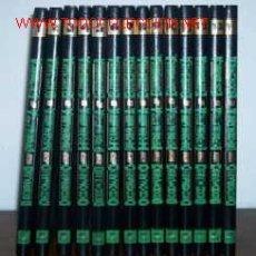 Libros de segunda mano: DICCIONARIO DE INFORMATICA Y ELECTRONICA -14 TOMOS-. Lote 27201682