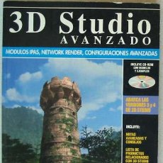 Libros de segunda mano: 3D STUDIO AVANZADO VERSIONES 3 Y 4 - ANAYA 1995 - 551 PÁGINAS - VER ÍNDICE Y DESCRIPCIÓN. Lote 31087093