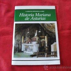 Libros de segunda mano: HISTORIA MARIANA DE ASTURIAS. FLORENTINO FERNANDEZ ALVAREZ.. Lote 34969982
