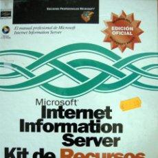Libros de segunda mano: MICROSOFT INTERNET INFORMATION SERVER KIT DE RECURSOS. Lote 39686643
