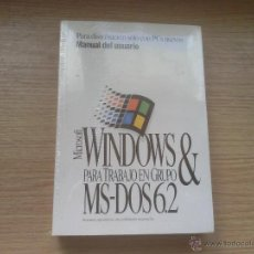 Libros de segunda mano: MICROSOFT WINDOWS & MS-DOS MANUAL DEL USUARIO. Lote 41735130