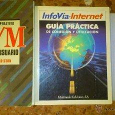 Libros de segunda mano: LOTE TRES GUIAS TEMA INFORMATICA. Lote 49358772