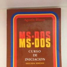 Libros de segunda mano: MS-DOS . Lote 50589860