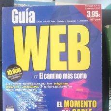 Libros de segunda mano: GUIA WEB - EL CAMINO MAS CORTO - CON MAS DE 10.000 DIRECCIONES EN CASTELLANO -REFM1E3. Lote 58068317