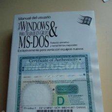 Libros de segunda mano: LIBRO MANUAL DEL USUARIO,WINDOWS PARA TRABAJAR EN GRUPO MS-DOS. Lote 58139155