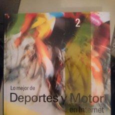 Libros de segunda mano: GUIPRACTICA DE INTERNET 2000 N 2 -LO MEJOR DE DEPORTES Y MOTOR EN INTERNET -REFSAMUMEESES1CE. Lote 58427803