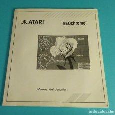 Libros de segunda mano: MANUAL DEL USUARIO. NEOCHROME ATARI. Lote 79917237