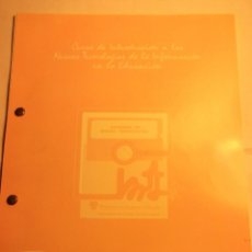 Libros de segunda mano: SISTEMA OPERATIVO MS - DOS. Lote 97196107
