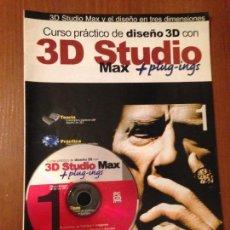 Libros de segunda mano: 3D STUDIO MAX - #1 +CD. Lote 110555639