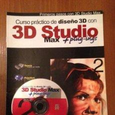 Libros de segunda mano: 3D STUDIO MAX - #2 + CD. Lote 110640491