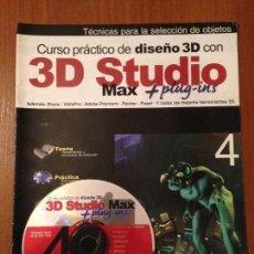 Libros de segunda mano: 3D STUDIO MAX - #4 + CD. Lote 110640691
