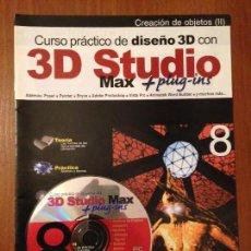 Libros de segunda mano: 3D STUDIO MAX - #8 + CD. Lote 110640999