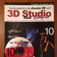 Libros de segunda mano: 3D STUDIO MAX - #10 + CD. Lote 110641135