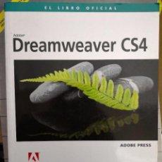 Libros de segunda mano: DREAMWEAVER CS4 - EL LIBRO OFICIAL - ADOBE PRESS - EDICIONES ANAYA MULTIMEDIA - INCLUYE CD-ROM.. Lote 113119075