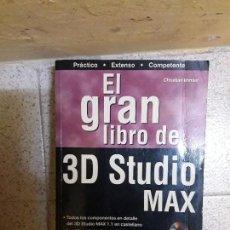 Libros de segunda mano: LIBRO 3D STUDIO MAX. Lote 115065731