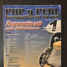 Libros de segunda mano: PHP Y PERL, LENGUAJES EN LA RED. GUÍA PROGRAMACIÓN WEB.. Lote 117249371
