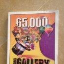 Libros de segunda mano: COREL GALLERY MAGIC 65000. Lote 128082819
