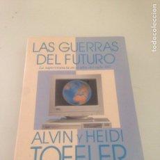 Libros de segunda mano: LAS GUERRAS DEL FUTURO. Lote 146309985