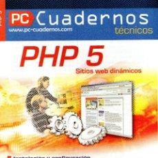 Libros de segunda mano: PC CUADERNOS - PHP 5. Lote 166559142