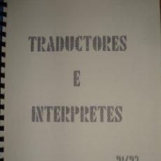 Libros de segunda mano: APUNTES TRADUCTORES E INTÉRPRETES. UNIVERSIDAD MÉRIDA. CURSO 1990-91. INCLUYE EXÁMENES FINALES.. Lote 171813442