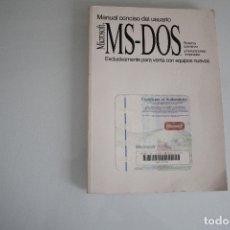 Libros de segunda mano: MS-DOS. Lote 183068431