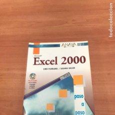 Libros de segunda mano: EXCEL 2000. Lote 183882910