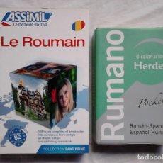 Libros de segunda mano: ASSIMIL - LE ROUMAIN + DICCIONARIO HERDER POCKET RUMANO-ESPAÑOL, ESPAÑOL-RUMANO / IDIOMAS /. Lote 184451111