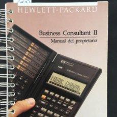 Libros de segunda mano: MANUAL PROPIETARIO USUARIO HEWLETT PACKARD BUSINESS CONSULTANT II, HP 19B. Lote 201823991