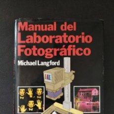 Libros de segunda mano: LOTE DE 6 LIBROS DE FOTOGRAFÍA DE HACE MÁS DE 15 AÑOS. Lote 203205623