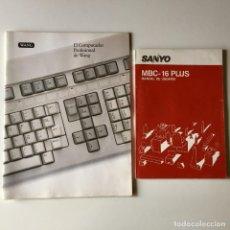 Libros de segunda mano: LOTE MANUAL DE USUARIO ORDENADOR SANYO 1987 + EL COMPUTADOR PROFESIONAL DE WANG 1983. Lote 205115232