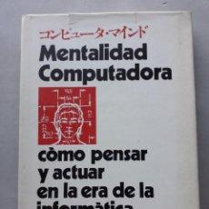 Libros de segunda mano: MENTALIDAD COMPUTADORA, CÓMO PENSAR Y ACTUAR EN LA ERA DE LA INFORMÁTICA. KAZUE KITAGAWA.. Lote 208953177